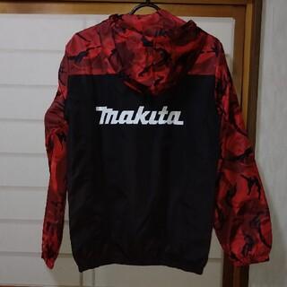 マキタ(Makita)のジャンパー ジャケット ウインドブレーカー(ナイロンジャケット)
