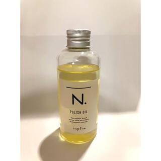 ナプラ N.POLISH OIL   エヌドット ポリッシュオイル 150(オイル/美容液)