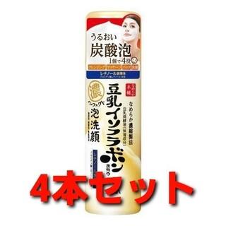 💮炭酸泡:豆乳イソフラボン泡洗顔(洗顔料)