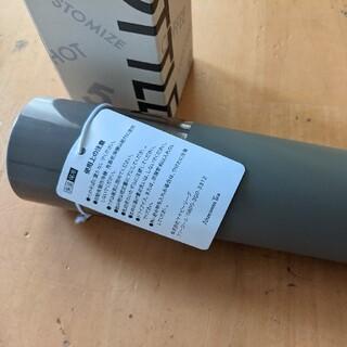 ペンシルボトル(水筒)