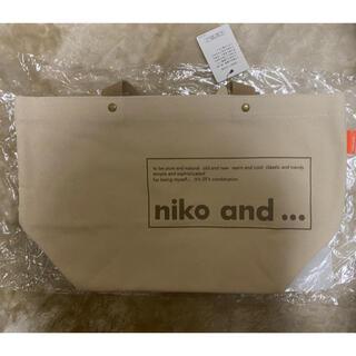 ニコアンド(niko and...)のniko and…   ニコアンド バッグ(トートバッグ)