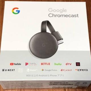 グーグル(Google)のGoogle Chrome チャコール(映像用ケーブル)