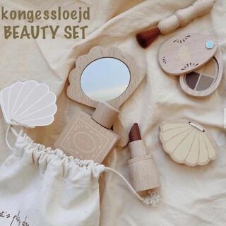 コドモビームス(こどもビームス)のkongessloejd Beauty Set ビューティーセット(知育玩具)