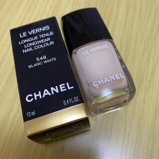 シャネル(CHANEL)のCHANEL ヴェルニロングトゥニュ548ブランホワイト(ネイル用品)