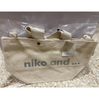 ニコアンド(niko and...)のniko and…   ニコアンド トートバッグ(トートバッグ)