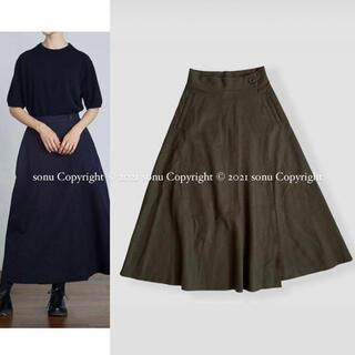 マルタンマルジェラ(Maison Martin Margiela)のARTS&SCIENCE アーツ&サイエンス ウール ラップ スカート オリーブ(ロングスカート)