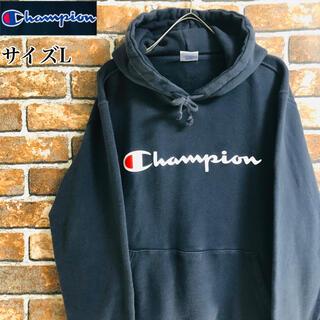 チャンピオン(Champion)の【希少】チャンピオン90s パーカー サイズL デカロゴ ブラック(パーカー)
