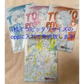 東京リベンジャーズ クリアファイル セブンイレブン(クリアファイル)