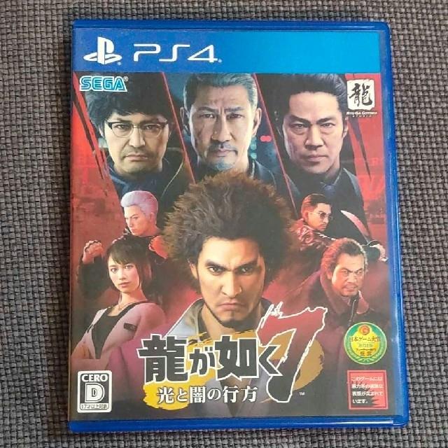 龍が如く7 光と闇の行方 PS4 ソフト エンタメ/ホビーのゲームソフト/ゲーム機本体(家庭用ゲームソフト)の商品写真