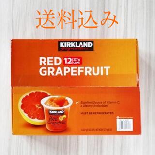 コストコ(コストコ)のコストコ カークランド グレープフルーツ 1箱(フルーツ)