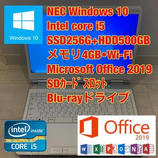エヌイーシー(NEC)のNo.140/ノートパソコン/i5/SSD+HDD/Office2019(ノートPC)