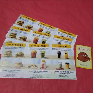 アンパンマン(アンパンマン)のカレーパンマンのカード+マクドナルド 株主優待 3シート(カード)