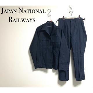 ジェイアール(JR)の古着 旧国鉄 現JR ワークジャケット パンツ セットアップ 鉄道 制服(ブルゾン)
