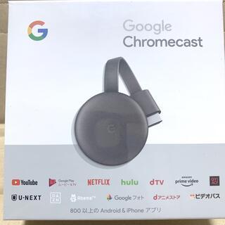 グーグル(Google)のGoogle Chromecast チャコール(映像用ケーブル)