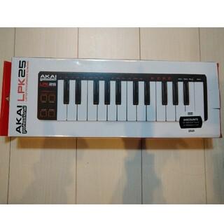 AKAI LPK25(MIDIコントローラー)