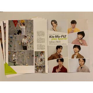 キスマイフットツー(Kis-My-Ft2)のKis-My-Ft2切り抜き 11P BAILA homme 8月31発売号(アート/エンタメ/ホビー)