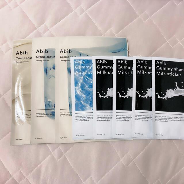 CNP(チャアンドパク)のabib アビブ パック 8枚セット  コスメ/美容のスキンケア/基礎化粧品(パック/フェイスマスク)の商品写真