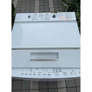 トウシバ(東芝)の手渡し限定⭐︎東芝TOSHIBA AW-8D6-W 洗濯機 洗濯8.0kg (洗濯機)