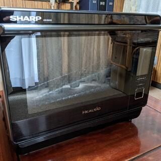 シャープ(SHARP)のもん様用 スチームオーブンレンジ ヘルシオ 30L ブラック AX-XA10(電子レンジ)