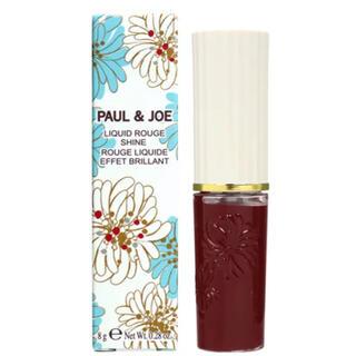 ポールアンドジョー(PAUL & JOE)の新品♪ポール & ジョー ボーテ リキッドルージュ シャイン06(リップグロス)