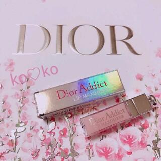 Dior - ディオール マキシマイザー リップ ミニ