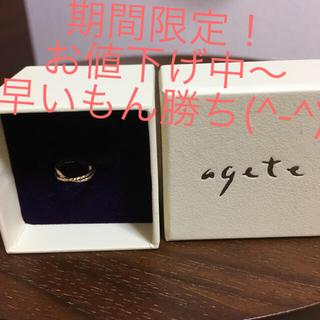 アガット(agete)のイヤーカフ ♡(イヤーカフ)