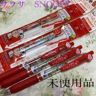 スヌーピー(SNOOPY)のSARASA✖︎SNOOPY ボールペン 0.5mm 赤 3本レフィル2本 レア(カラーペン/コピック)