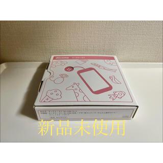 NTTdocomo - 【新品未使用】【送料無料】 docomo キッズケータイ SH03M ピンク