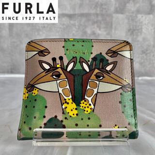 フルラ(Furla)の【FURLA】フルラ キリン アニマル 二つ折り財布 札入れ マルチカラー(財布)