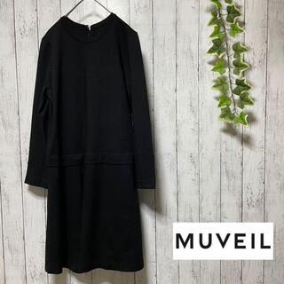 ミュベールワーク(MUVEIL WORK)のMUVEIL ミュベール ワンピース ブラック 切り返し ドッキング 無地(ロングワンピース/マキシワンピース)