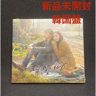 リメンバー 韓国ドラマ OST 記憶の彼方へ ユスンホ パクミニョン  CD(テレビドラマサントラ)