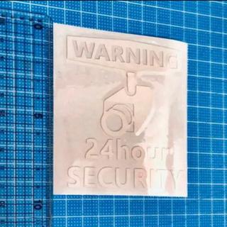 warning!24hセキュリティ  ステッカー2 ホワイト(その他)