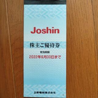 上新電機 株主優待 11枚 2200円分(ショッピング)