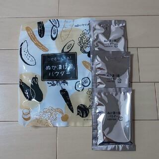 ぬか漬け風パウダー 3袋(漬物)