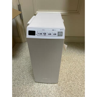 日立 - 日立ふとん乾燥機 アッとドライ HFK-VL3-W