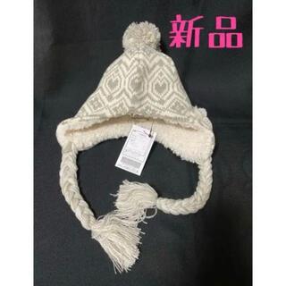 アンパサンド(ampersand)のampersand 耳当て付きニット帽 キッズ 48〜50(帽子)