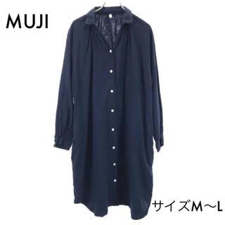 ムジルシリョウヒン(MUJI (無印良品))の無印良品 ロングシャツワンピース M-L ネイビー MUJI(ロングワンピース/マキシワンピース)