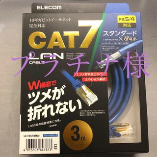 エレコム(ELECOM)のLANケーブル 3m cat7準拠  LD-TWST/BM30 エレコム (PC周辺機器)