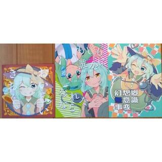 山瀬れの 東方project 同人誌3冊セット(一般)