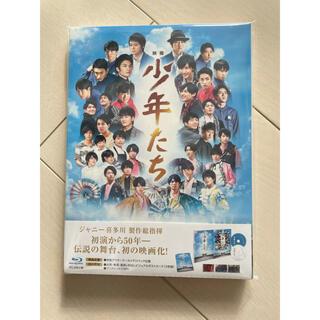ジャニーズ(Johnny's)の映画 少年たち 特別版 Blu-ray(日本映画)
