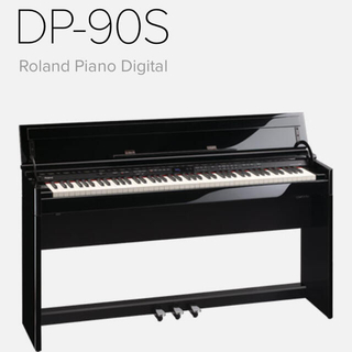 ローランド(Roland)のRolandDigitalピアノ DP90S  送料込み(地域限定)(電子ピアノ)