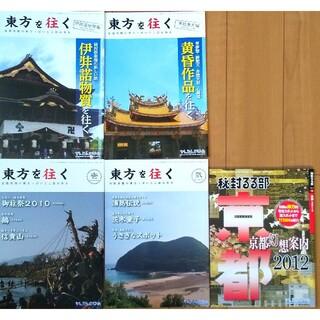 かんたんのゆめ 東方project 同人誌5冊セット(一般)