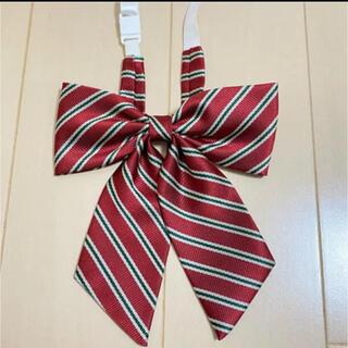 制服 リボン 赤(ネクタイ)