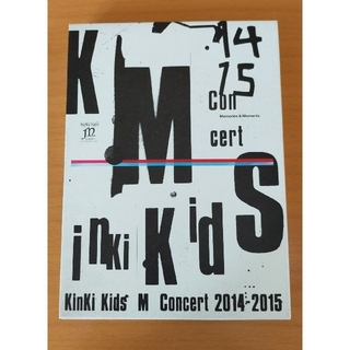 KinKi Kids - KinKi Kids 『Memories & Moments』初回盤DVD
