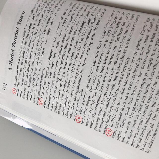旺文社(オウブンシャ)の【2019年度版 英検2級 過去6回全問題集】英検 過去問 英語 エンタメ/ホビーの本(資格/検定)の商品写真