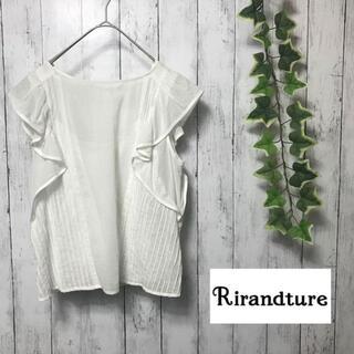 リランドチュール(Rirandture)のrirandture リランドチュール ブラウス ホワイト 2ピース オフィス(シャツ/ブラウス(半袖/袖なし))