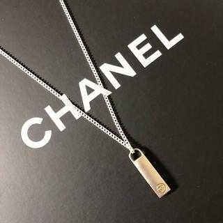 CHANEL - 正規品 シャネルCHANELココマークチャーム+シルバー925ネックレスチェーン