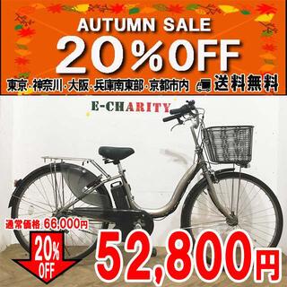ヤマハ - KY030☆電動自転車☆YAMAHA PASナチュラ☆26インチ☆