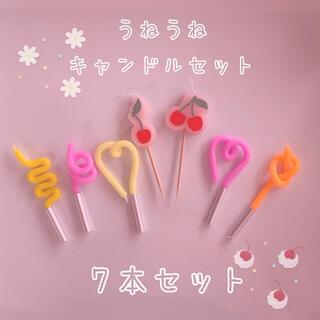 (no.223)うねうねキャンドル パステルカラー デザインキャンドル7本セット(アロマ/キャンドル)