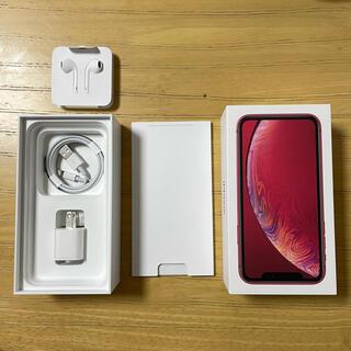 アイフォーン(iPhone)のiPhone XR 128gb レッド アクセサリー(その他)